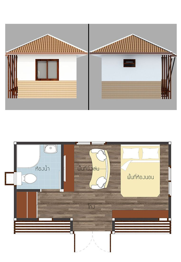 Modular Model : MMRH1006 (Modular resort home style)